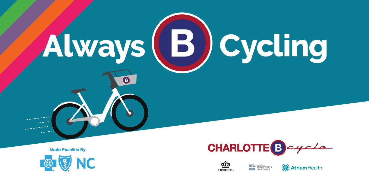 Bcycle_Landing New